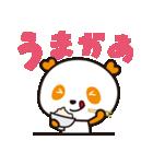 HAPPYパンダ♪あいむ「博多弁ver.」(個別スタンプ:27)