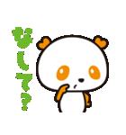HAPPYパンダ♪あいむ「博多弁ver.」(個別スタンプ:28)