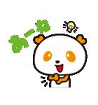 HAPPYパンダ♪あいむ「博多弁ver.」(個別スタンプ:29)