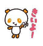 HAPPYパンダ♪あいむ「博多弁ver.」(個別スタンプ:31)