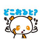 HAPPYパンダ♪あいむ「博多弁ver.」(個別スタンプ:32)