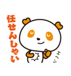 HAPPYパンダ♪あいむ「博多弁ver.」(個別スタンプ:33)