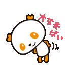 HAPPYパンダ♪あいむ「博多弁ver.」(個別スタンプ:34)