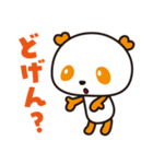 HAPPYパンダ♪あいむ「博多弁ver.」(個別スタンプ:36)