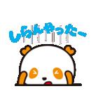 HAPPYパンダ♪あいむ「博多弁ver.」(個別スタンプ:37)