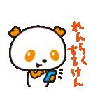 HAPPYパンダ♪あいむ「博多弁ver.」(個別スタンプ:38)