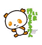 HAPPYパンダ♪あいむ「博多弁ver.」(個別スタンプ:39)