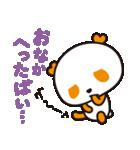 HAPPYパンダ♪あいむ「博多弁ver.」(個別スタンプ:40)
