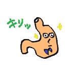 いーちょー(個別スタンプ:04)