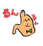 いーちょー(個別スタンプ:08)