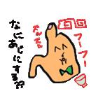 いーちょー(個別スタンプ:20)