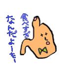 いーちょー(個別スタンプ:36)