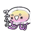 深海クラゲ物語(個別スタンプ:01)