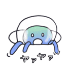 深海クラゲ物語(個別スタンプ:03)