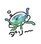 深海クラゲ物語(個別スタンプ:05)