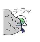 深海クラゲ物語(個別スタンプ:07)