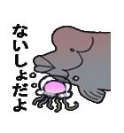 深海クラゲ物語(個別スタンプ:15)