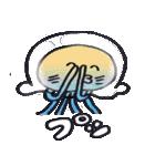 深海クラゲ物語(個別スタンプ:22)