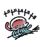 深海クラゲ物語(個別スタンプ:31)