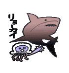 深海クラゲ物語(個別スタンプ:33)