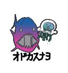 深海クラゲ物語(個別スタンプ:36)