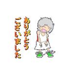 MBC 02(個別スタンプ:1)