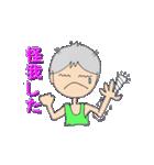 MBC 02(個別スタンプ:8)
