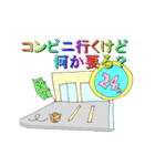 MBC 02(個別スタンプ:10)