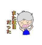 MBC 02(個別スタンプ:11)