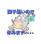 MBC 02(個別スタンプ:16)