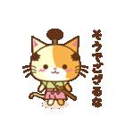猫のニャンコ侍でござる(個別スタンプ:01)