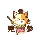 猫のニャンコ侍でござる(個別スタンプ:03)