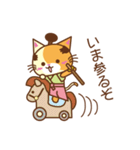 猫のニャンコ侍でござる(個別スタンプ:04)