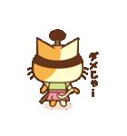 猫のニャンコ侍でござる(個別スタンプ:05)