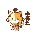 猫のニャンコ侍でござる(個別スタンプ:06)