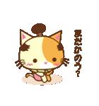 猫のニャンコ侍でござる(個別スタンプ:07)