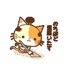 猫のニャンコ侍でござる(個別スタンプ:08)