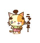 猫のニャンコ侍でござる(個別スタンプ:09)