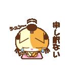 猫のニャンコ侍でござる(個別スタンプ:10)