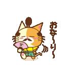 猫のニャンコ侍でござる(個別スタンプ:14)