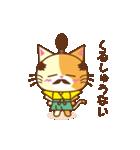 猫のニャンコ侍でござる(個別スタンプ:15)