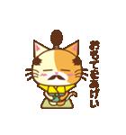 猫のニャンコ侍でござる(個別スタンプ:16)