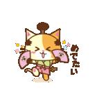 猫のニャンコ侍でござる(個別スタンプ:18)