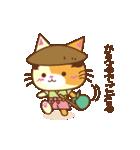 猫のニャンコ侍でござる(個別スタンプ:19)