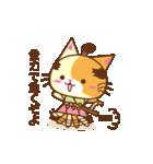 猫のニャンコ侍でござる(個別スタンプ:20)