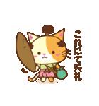 猫のニャンコ侍でござる(個別スタンプ:22)