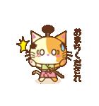 猫のニャンコ侍でござる(個別スタンプ:23)