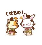 猫のニャンコ侍でござる(個別スタンプ:25)