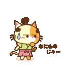 猫のニャンコ侍でござる(個別スタンプ:27)
