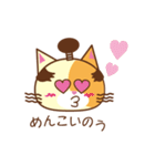 猫のニャンコ侍でござる(個別スタンプ:29)